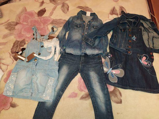 Продам джинсовые вещи
