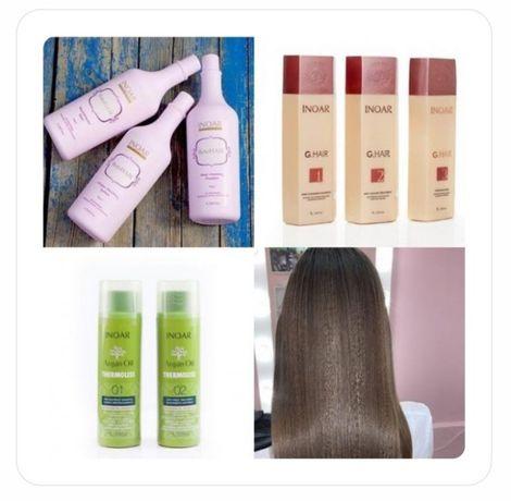 Набор ИНОАР: кератин для волос, ботокс для волос, нанопластика