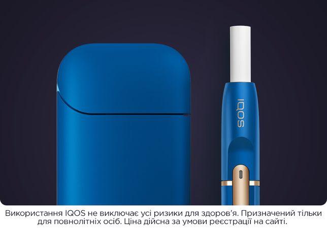 Купуй офіційно з гарантією IQOS 2.4+, (айкос, Синій, Ужгород)