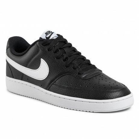 Buty Nike rozmiar 44 meskie