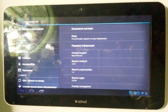 Планшет Ainol Novo 7 Aurora матрица LD070WS2 разборка