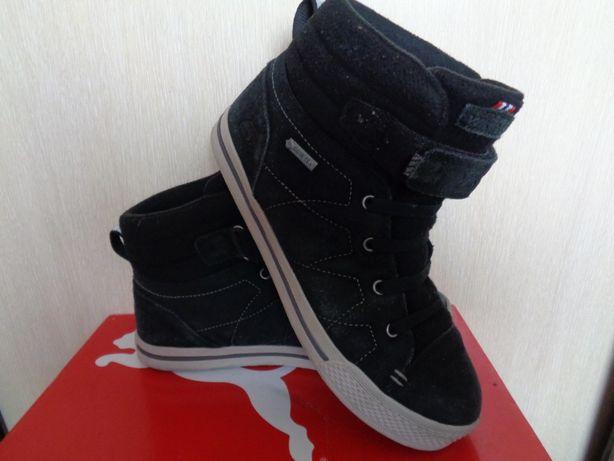 VIKING młodzieżowe sneakersy 38.GRATIS wysyłka !