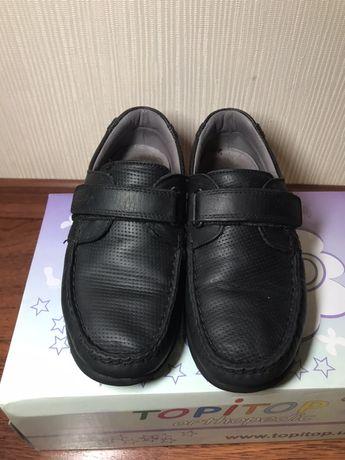 Туфли мокасины для мальчика Topitop