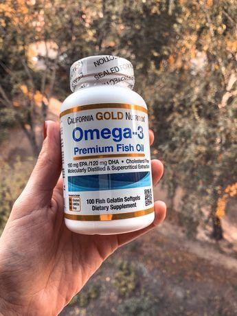 Омега-3, Витамин Д, Витамин С