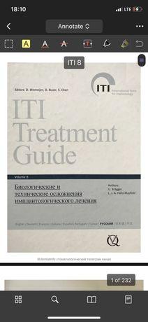 Продам PDF книги по стоматології (імплантати)терапевтична стоматологія