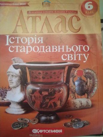 Історія стародавнього світу. Атлас 6 клас з контурними картами