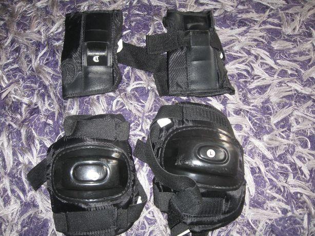 Sprzedam zestaw ochraniaczy na kolana i nadgarstki.