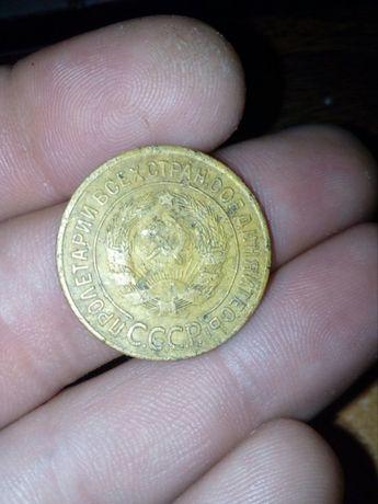 Монета 1929 3 коп