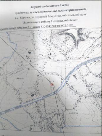 Продам земельну ділянку під забудову 15сот Полтава р-н. с. Мачухи