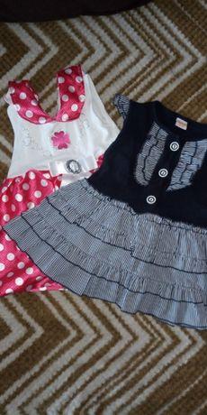 Платье, сукня, платьешки