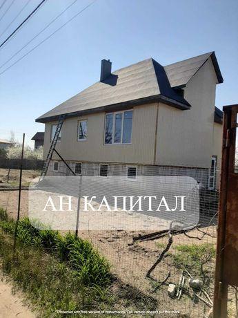 Продается новый дом в Затоке.