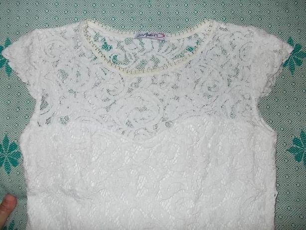 Платье нарядное, узкое