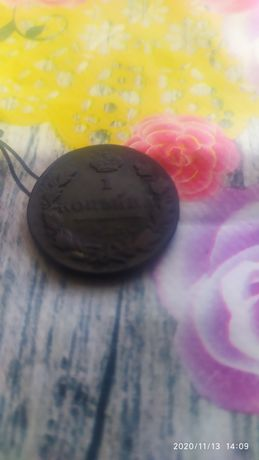 1, 2 копейки 1830, 1817
