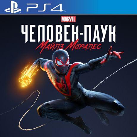 Marvel Человек-Паук Майлз Моралес PS4/PS5 Spider-Man Miles Morales