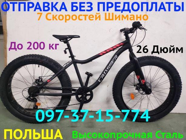 Велосипед фэтбайк fatbike Crosser 26, фетбайк 7 передач Fat bike Новый