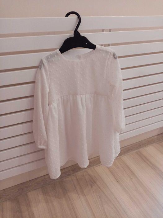 Biała sukieneczka w rozmiarze 92. Dąbrówka Wielkopolska - image 1