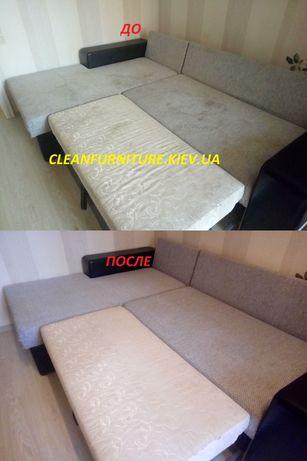 Качественная химчистка мебели диванов дивана матраса с гарантией