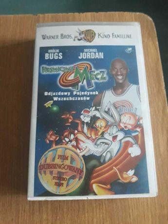 Kosmiczny mecz, kaseta VHS