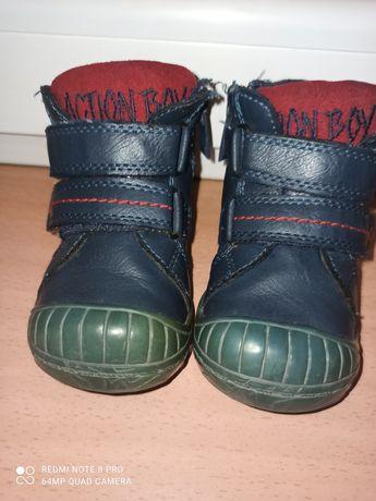 Buty dla chłopca rozmiar 21
