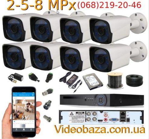 Видеонаблюдение/камери спостереження комплект на 8 камер Full HD 2 Mp!