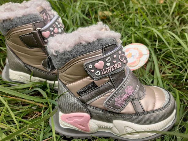 Зимние термоботинки ботинки для девочки Том М разные размеры
