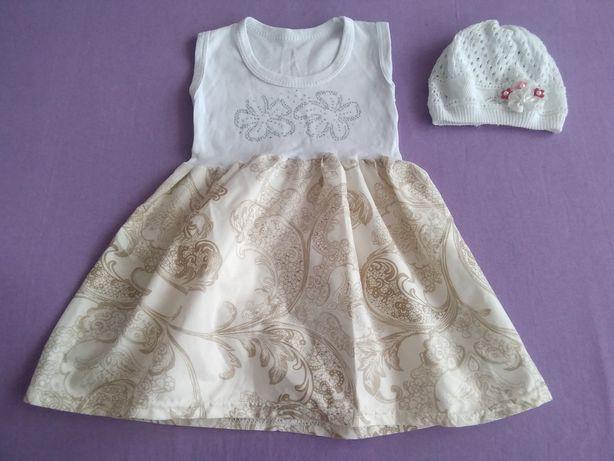Śliczna sukienka jak Nowa r. 92, Gratis czapeczka