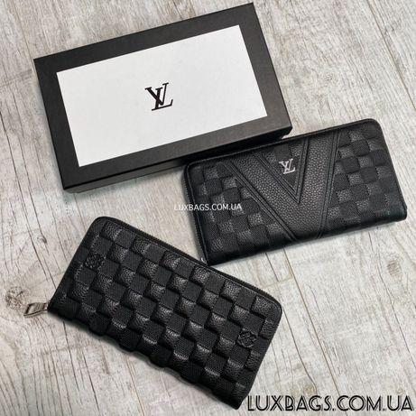 Кошелёк Louis Vuitton Луи Виттон новая коллекция