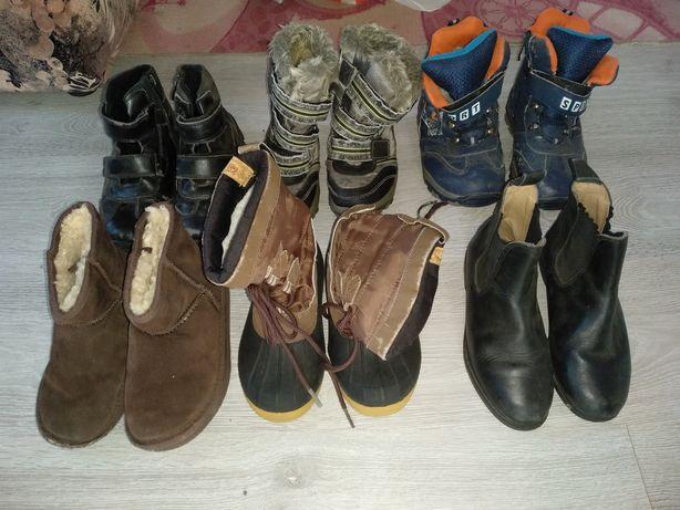 Ботинки 17,5см-21см.