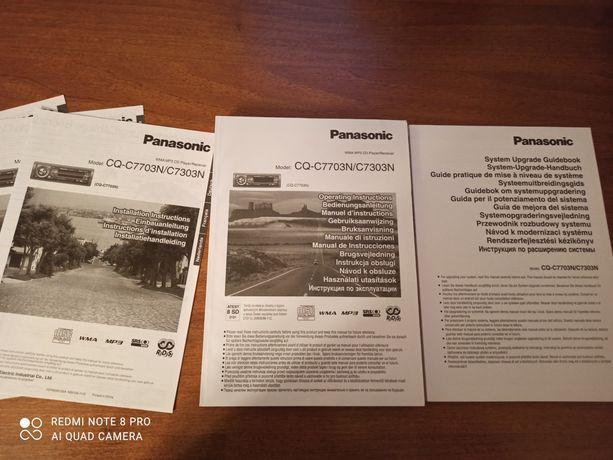 Инструкция к автомагнитоле Panasonic