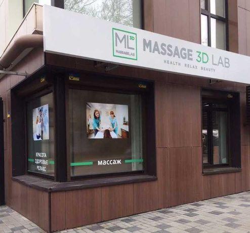 Продам готовый массажный бизнес