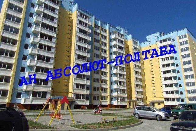 Продам 1к Новострой в сданом доме. код 75213