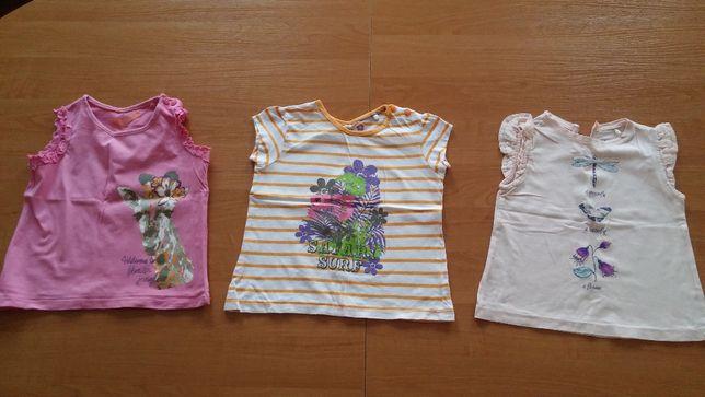 3pak koszulka t-shirt bluzka krótki rękaw Cool Club, Lupilu 86/92