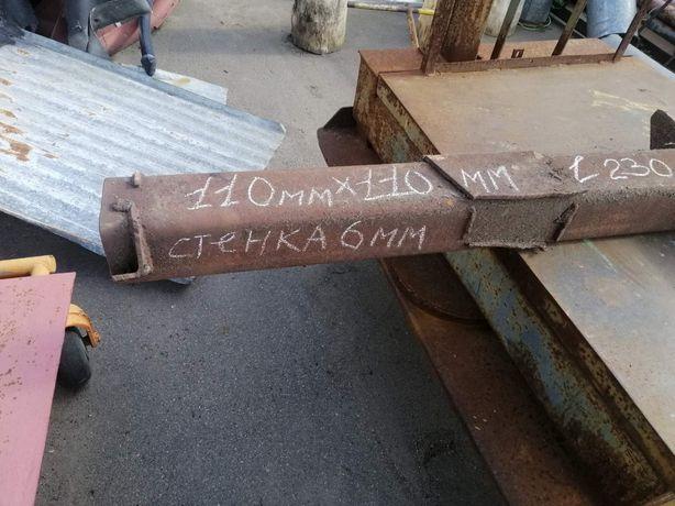 Продам квадратную трубу 110 мм на 110 мм на 6 мм