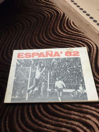 Stary zestaw fana piłki nożnej
