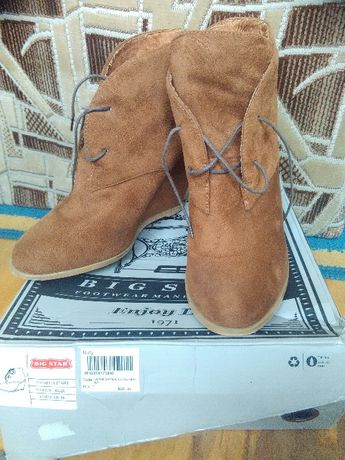 Sprzedam buty na koturnie Big Star