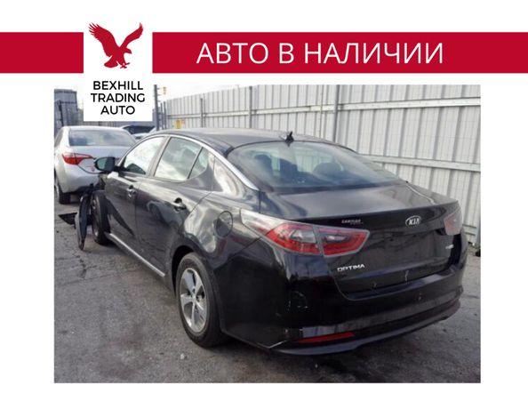 KIA Optima Hybrid 2014 по АКЦИОННОЙ цене!