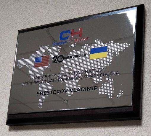 Кондиционеры C&H-от официального партера в регионе