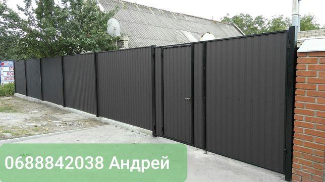 Забор из профнастила, навес, беседка, ворота, калитка и др.