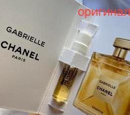 Духи Шанель CHANEL Chance Eau Tendre  Mademoiselle Gabrielle