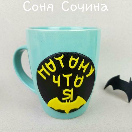 Чашка з декором написом БЕТМЕН гуртка полімерна глина кружка подарунок