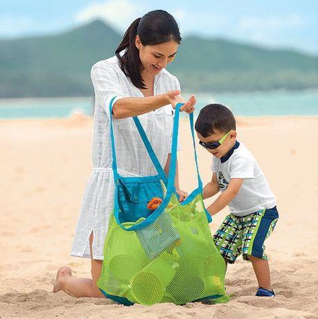 Пляжная сумка для игрушек сетка море бассейн пляж Детский рюкзак мешок