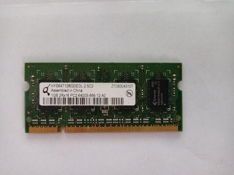 Продам DDR2 1GB оперативна пам'ять (ноутбук/нетбук)