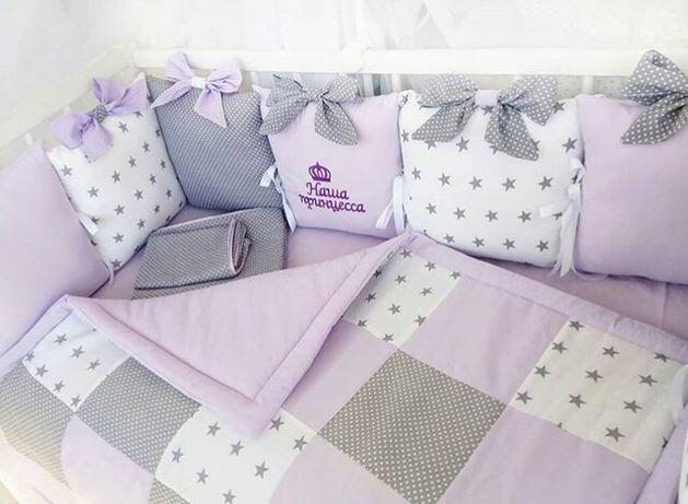 Дитяча постіль, детская постель бортики защита в кроватку