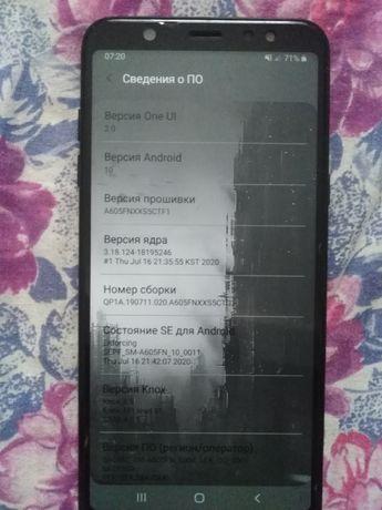 Samsung A6+ (SM-A605)