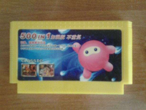 Gry do pegasusa, dyskietka, kartridż 500 gier