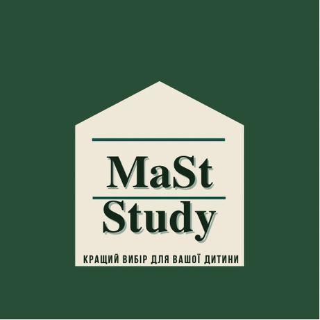 Безкоштовне навчання в Словаччині разом з MastStudy Company