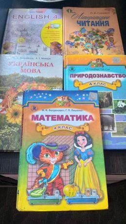 Книги на 4 класс