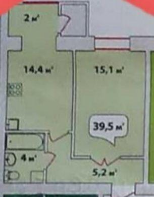 Продам квартиру в Статус Парку стан від забудовника. Olx