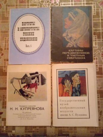 Наборы-открытки картины и произведения искусства,СССР,1970хгг.