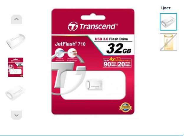 USB флеш накопитель Transcend 32GB